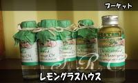 Lemongrasshouse_2