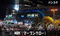 Mbk_2